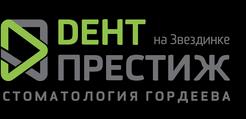 Дент-Престиж Нижний Новгород